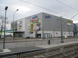 CineStar Frankfurt am Main Griesheim